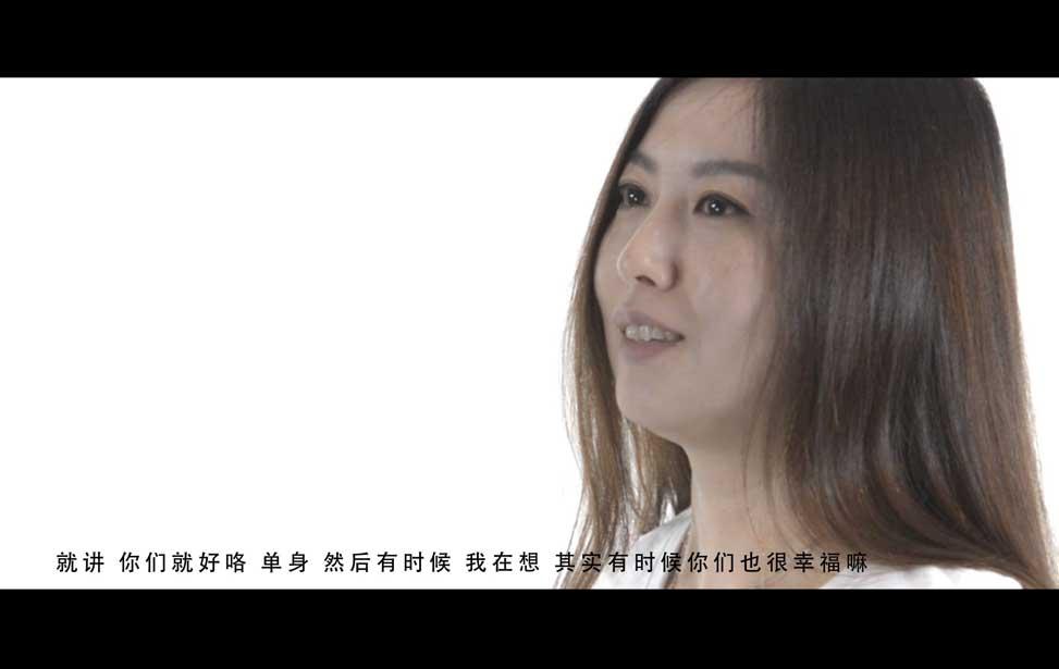 JoreSense-Interview-Video