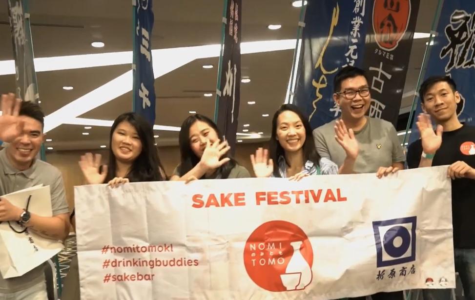 Nomi-Tomo-Sake-Fest-Winner-Trip-2017