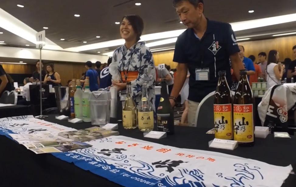 Nomi-Tomo-Sake-Festival-Event-Highlight-Video-2017