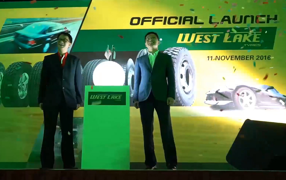 WestLake-Official-Launch-Event-Highlight-2016