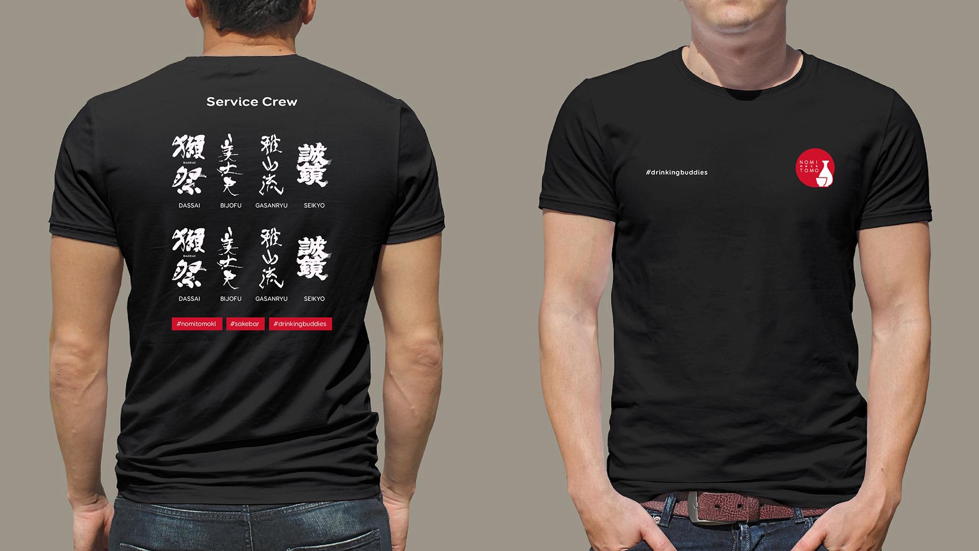 Nomi tomo Shirt cs6_FA_OL