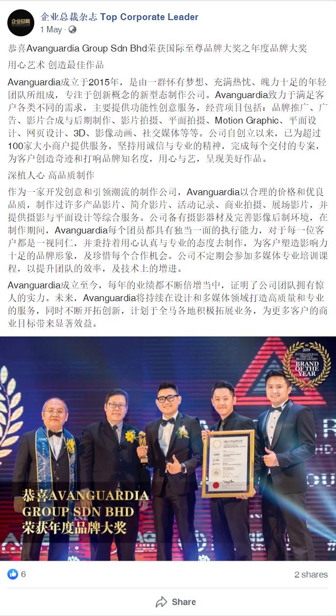 avanguardia award